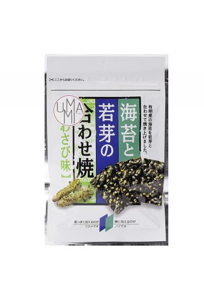 snacks de algas wakame e nori com sabor wasabi 6g