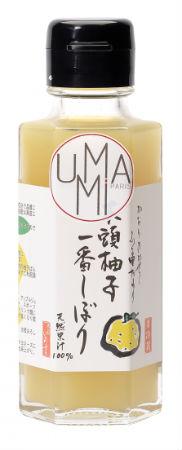 Sumo de Yuzu (extraído à mão) 100ml