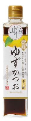 Molho de Shibanuma Yuzu Ponzu 300g