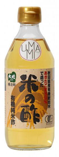 Vinagre de arroz biológico 360ml