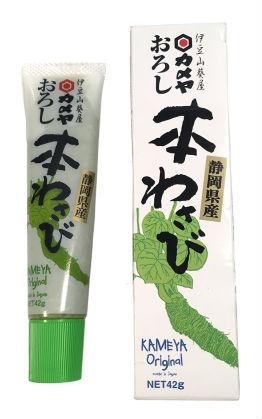 Pasta de wasabi 42g