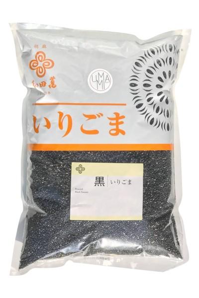 Sementes de sésamo tostadas pretas biológicas 1kg